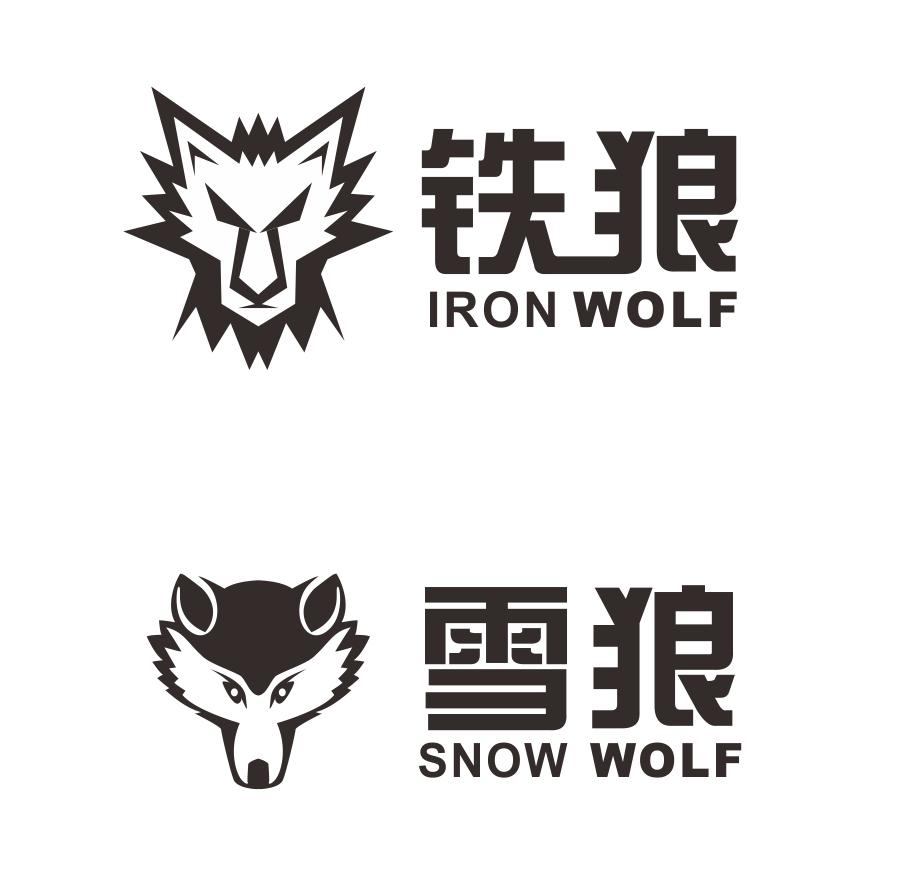logo logo 标志 设计 矢量 矢量图 素材 图标 900_870