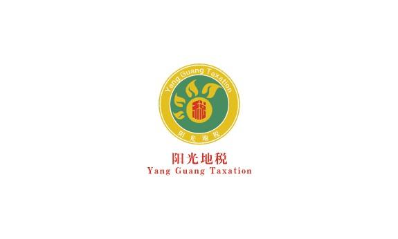 阳光地税logo