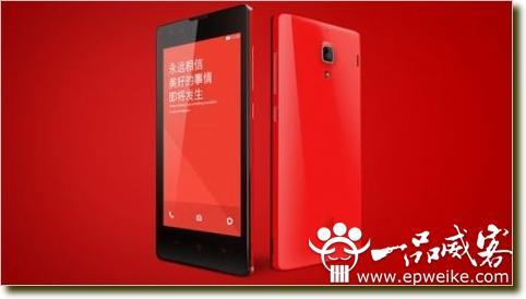 红米手机3G网络设置教程