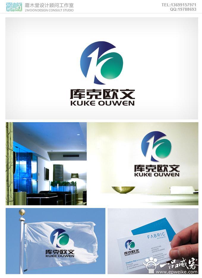 现代河北公司标志设计中创意文字的使用技巧