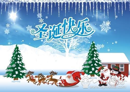 好听的圣诞节英文歌曲 圣诞节歌曲介绍