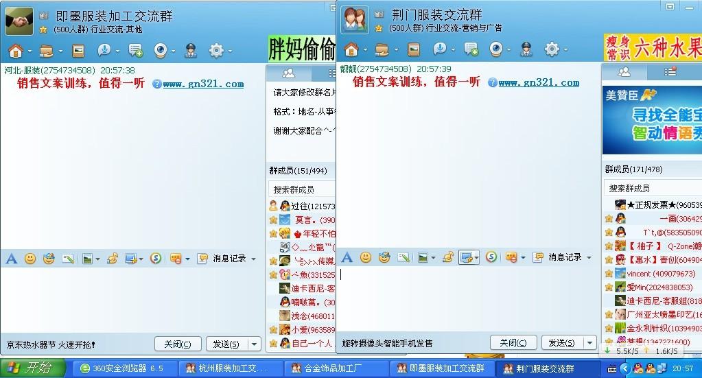 http://img4.duitang.com/uploads/item/201211/08/20121108211301_5yxKL.thumb.700_0.jpeg_weikeimg.com/data/uploads/2013/11/21/1829039282528e037192bf5.jpg