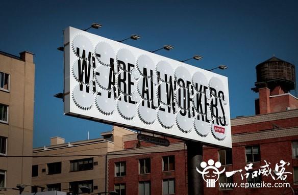 如何设计创意广告 广告创意设计新理念