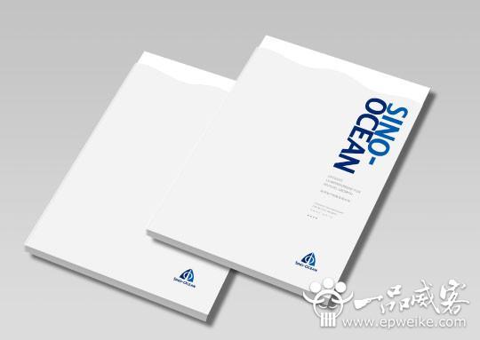 企业宣传册封面如何设计 企业宣传册封面设计内容
