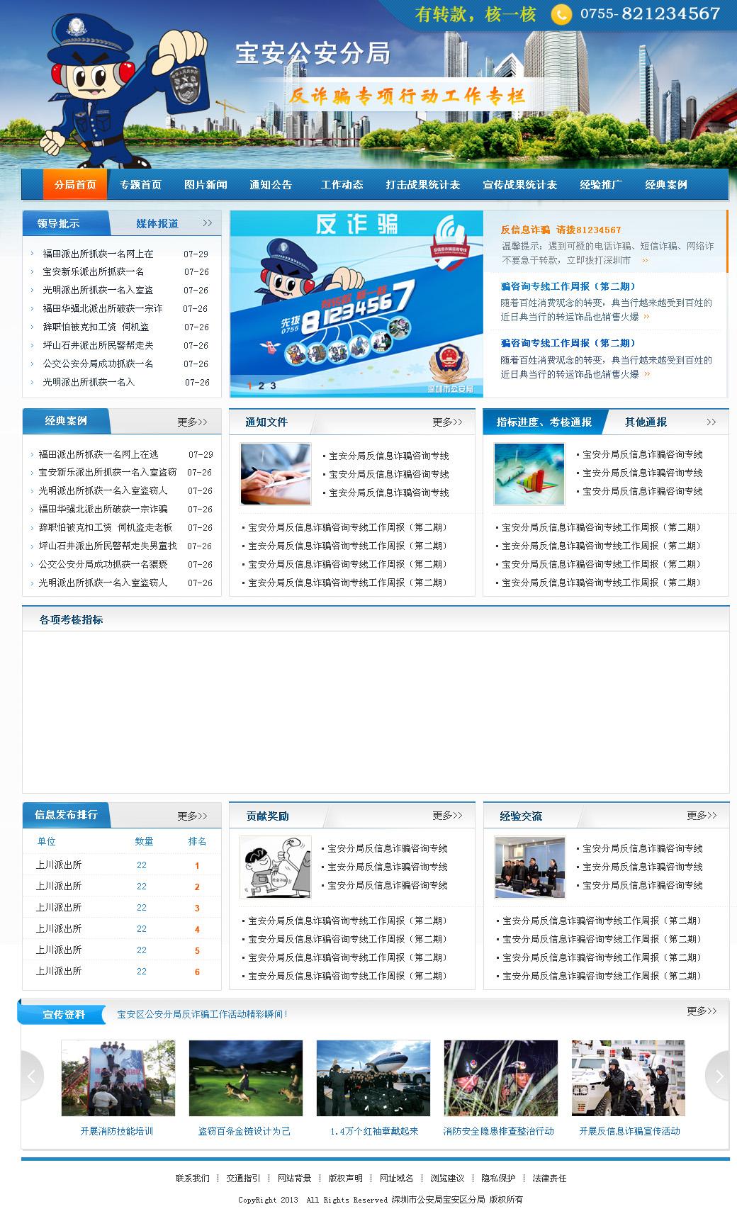 企业购物网页设计_又一单设计服务列表_一品威客网图片