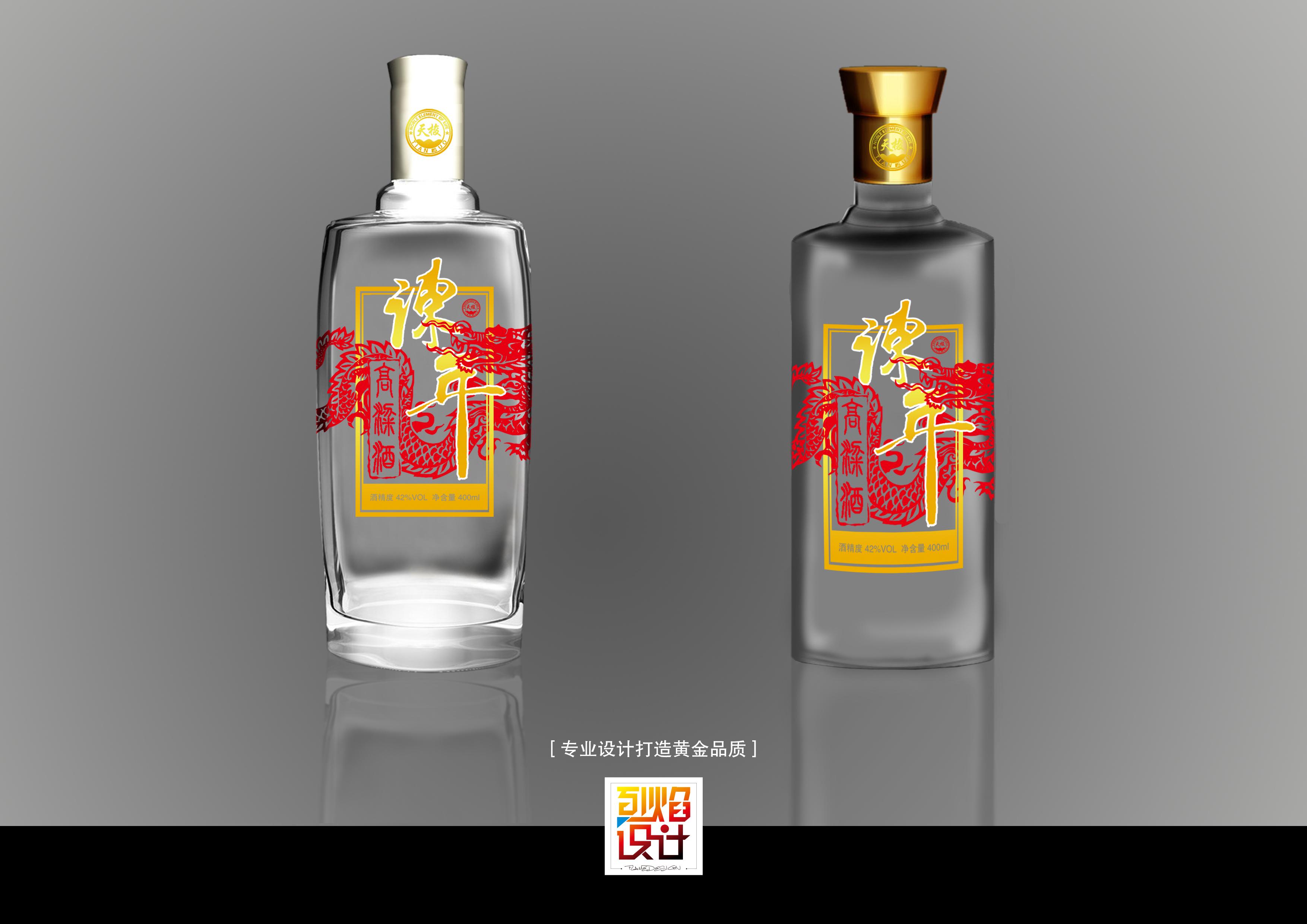 白酒产品瓶标设计
