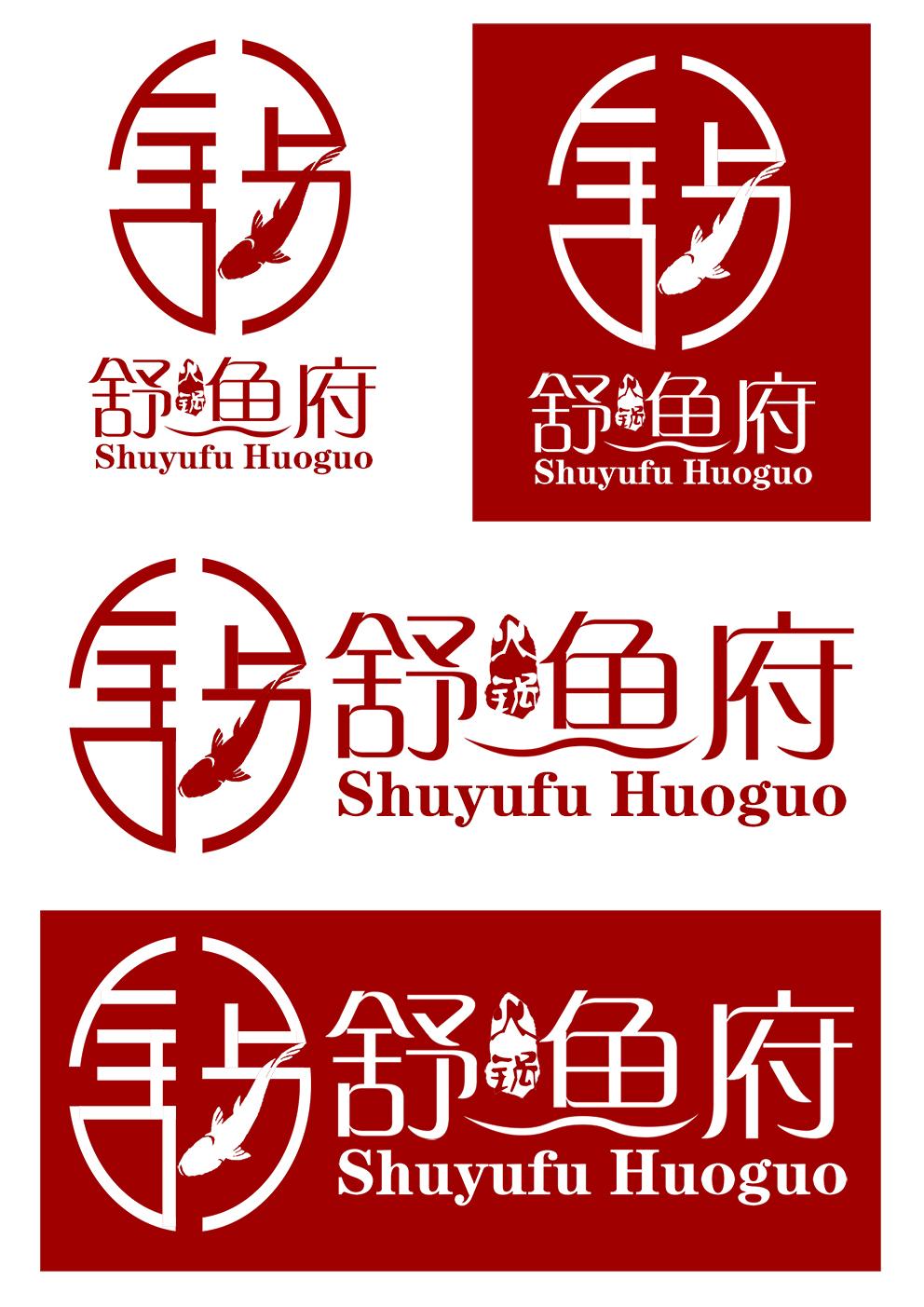 征集logo设计