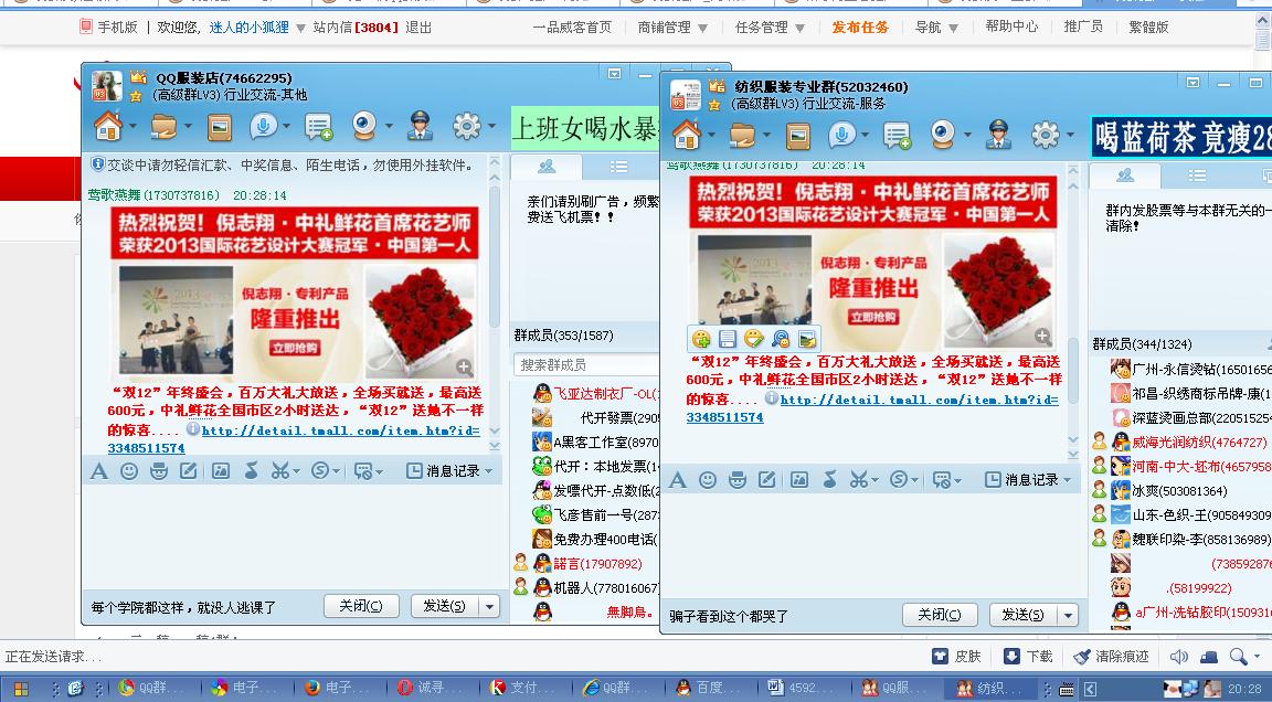 http://img4.duitang.com/uploads/item/201211/08/20121108211301_5yxKL.thumb.700_0.jpeg_weikeimg.com/data/uploads/2013/12/03/742993766529dce84cc741.png