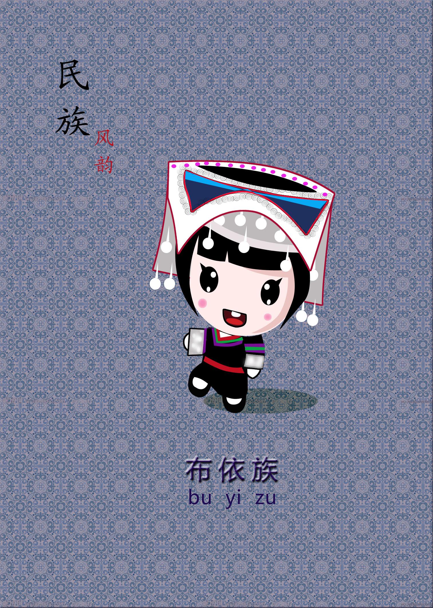 芭比娃娃图片大全名族娃娃,该设计应用于名族纪念品上面,更加体现民族