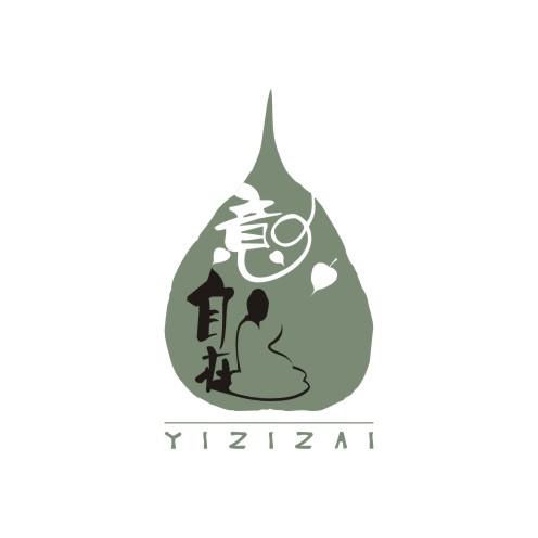 意自在禅茶logo设计