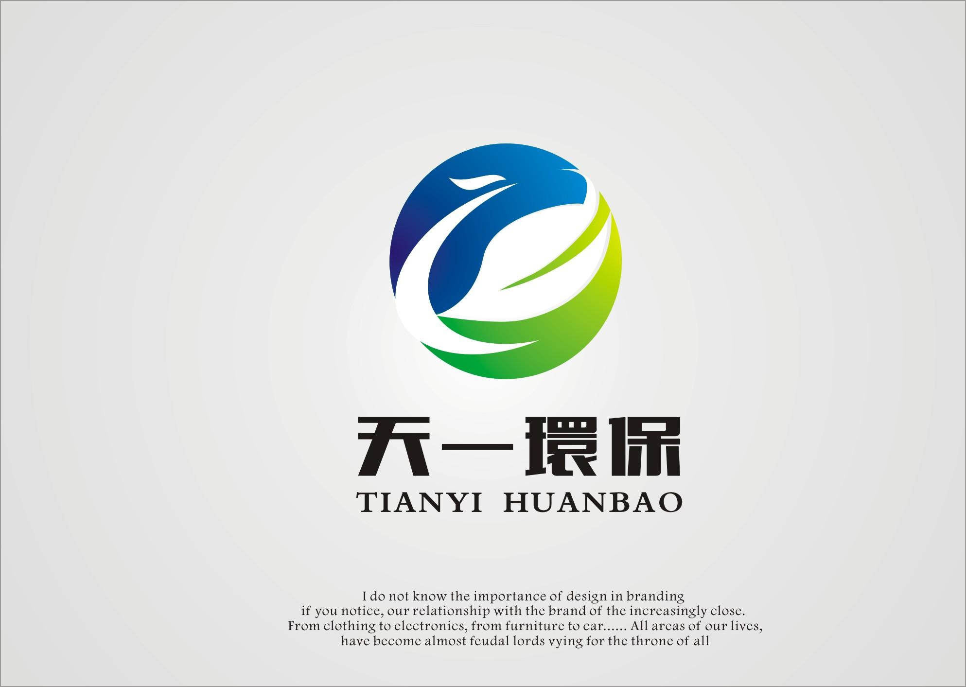 天一环保logo设计图片