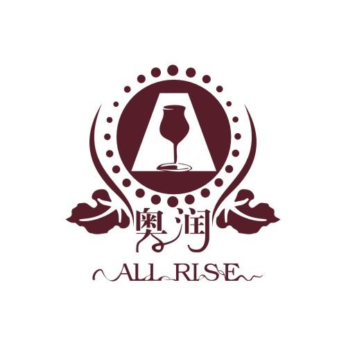 奥润酒业logo设计