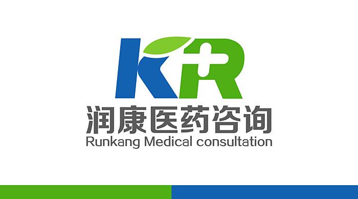 广州润康医药咨询有限公司logo设计