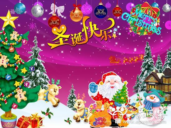 创意圣诞节祝福短信参考 圣诞节创意祝福短信大全