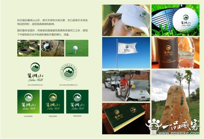 深圳品牌LOGO设计对企业网站有何作用   深圳品牌logo设计对企业的作用