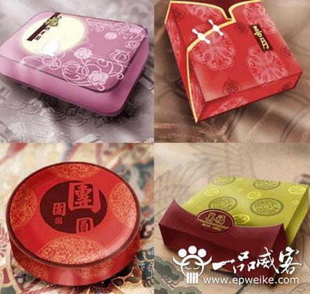 如何进行月饼包装设计 月饼包装设计方法 月饼包装设计的注意事项