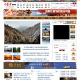 行业类门户网站开发