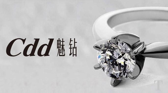 魅钻首饰 标志设计_唐山佳协网络有限公司案例展示