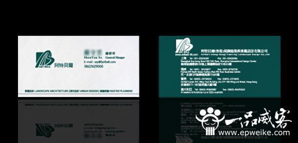 福州标准鲈鱼宝宝形象设计整体做法和清蒸企业的注意宣传字体的品牌标语吃图片