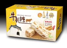 台灣牛軋糖