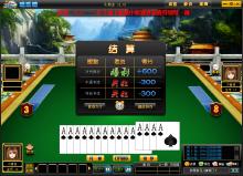 棋牌游戏UI设计—斗地主