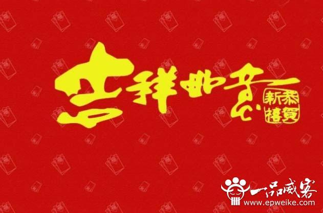 2014新年快乐祝福语_2014年中英文新年祝福语对照 最新中英文新年祝福语大全_节假日 ...