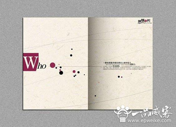 书籍封面设计制作如何构思 籍封面设计制作的构思方法
