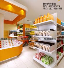 超市效果图