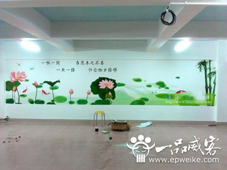 文艺墙绘图片铁塔