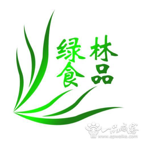 汉字印象logo设计