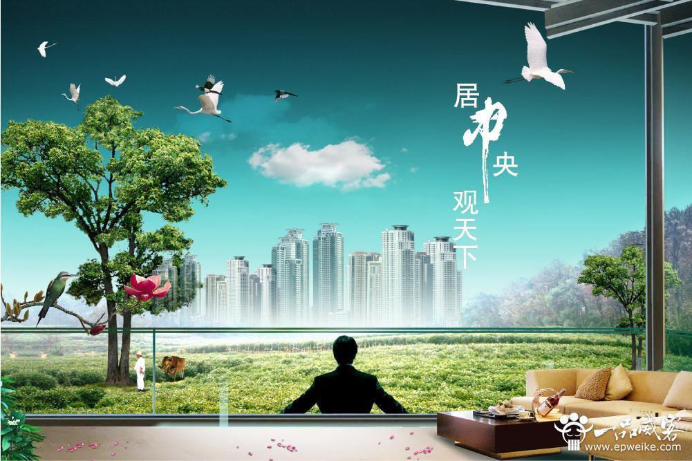 如何进行房地产平面广告设计 房地产平面广告设计要点