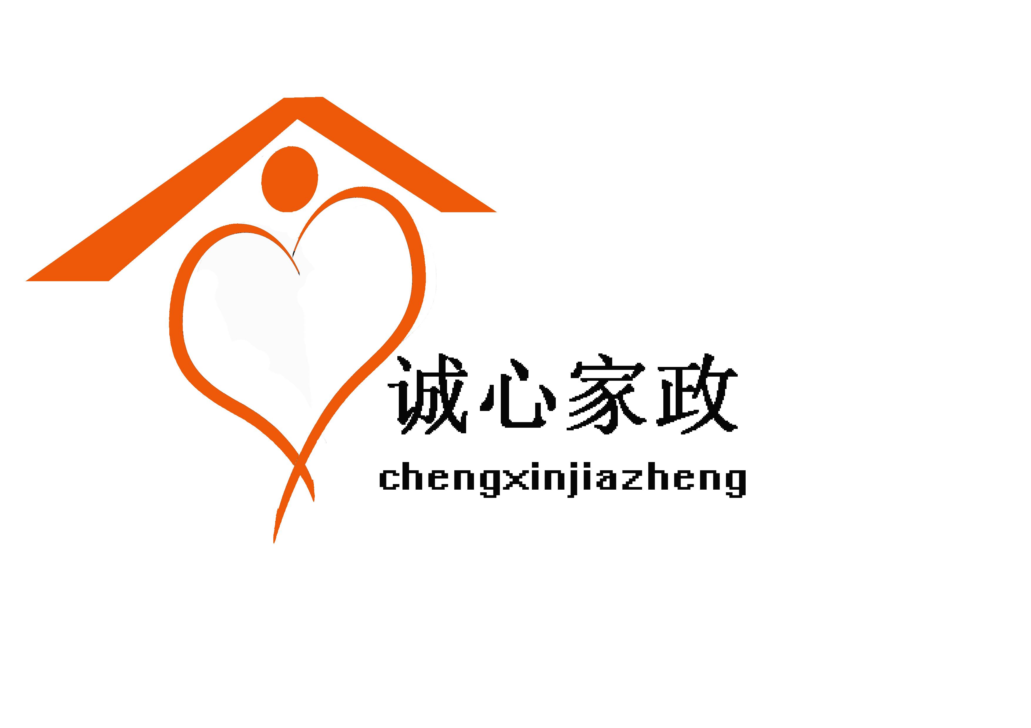 logo logo 标志 设计 矢量 矢量图 素材 图标 3508_2480