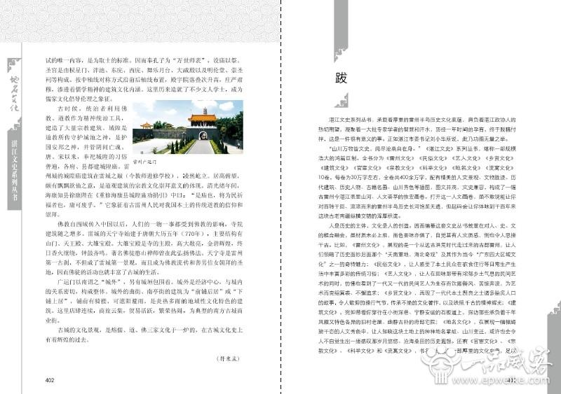 书籍内页排版设计