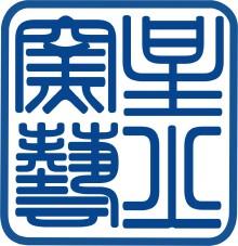 星火窑艺logo
