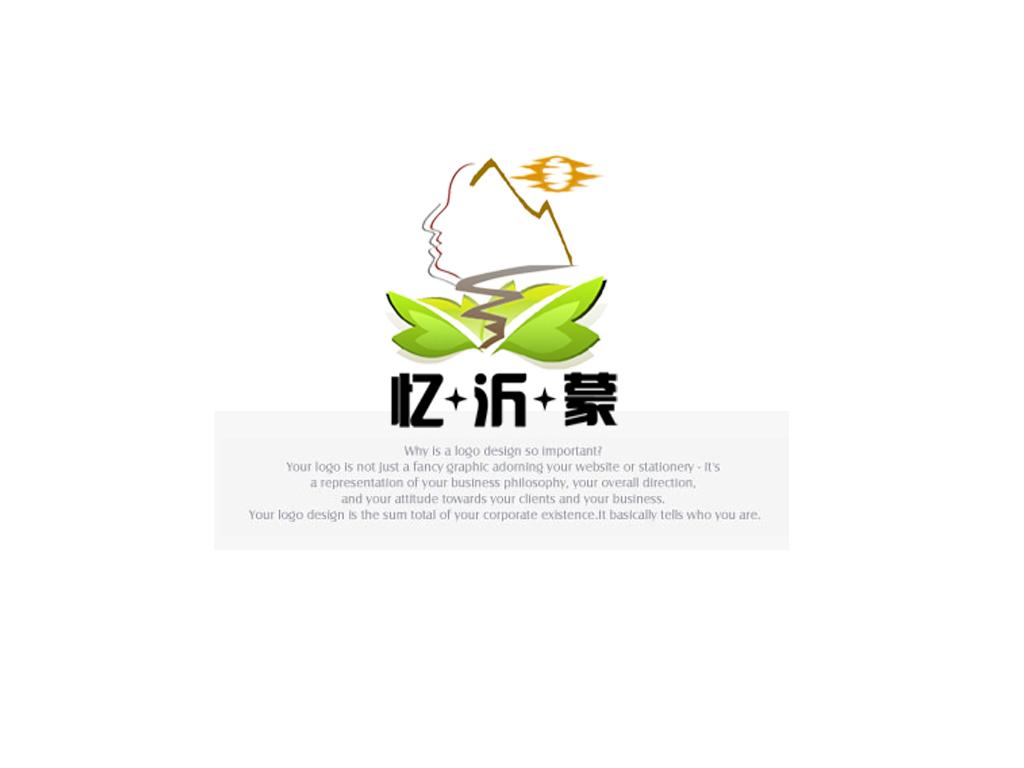 特产食品品牌logo设计