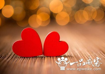 2014情人节活动创意征集  创意情人节活动策划方案