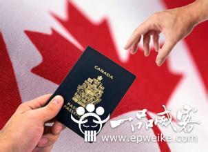 你必须知道的加拿大移民体检要点 移民体检有哪些方面要注意