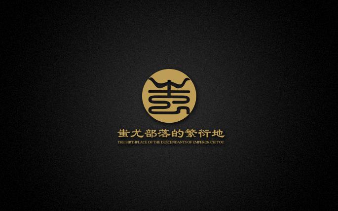 文化创意产业园标识_一阳设计案例展示_一品威客网