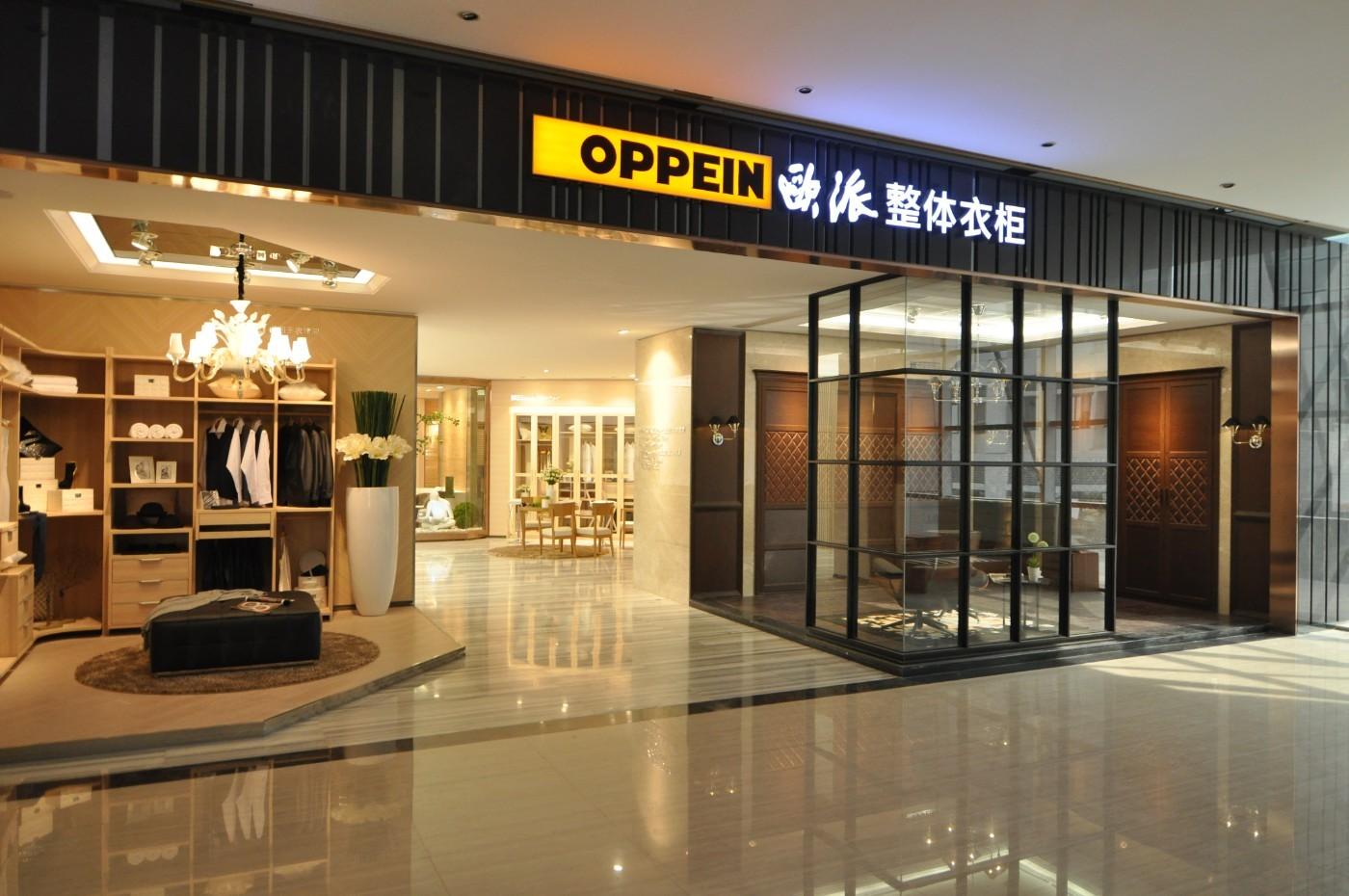 威客服务:[24951] 店面设计(整体衣柜/橱柜店面展厅设计)图片