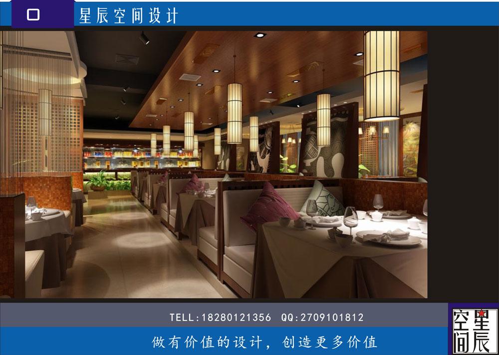 餐饮空间设计_成都星辰空间室内设计_案例展示_一品图片