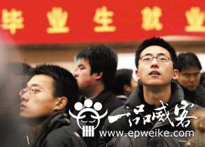 毕业生求职选什么好? 未来中国金饭碗职业
