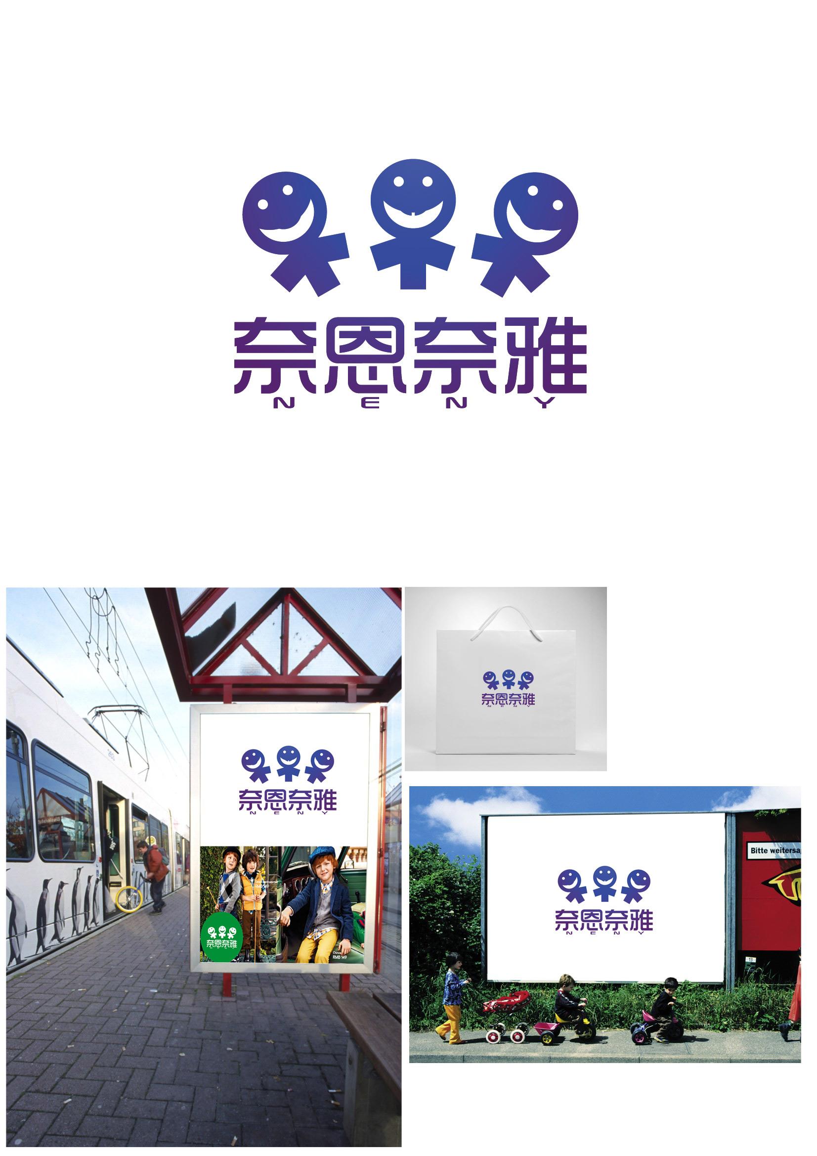 logo原创设计案列_艺庄建筑设计工作室案例展示