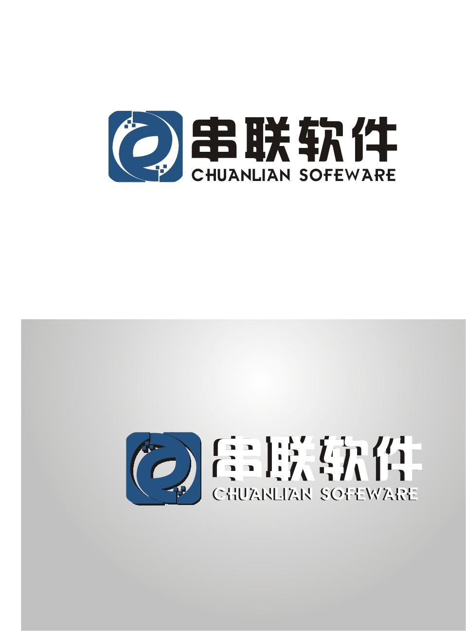 软件科技类公司logo设计