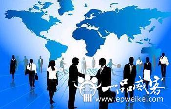 个人创业成立公司 公司注册的注意事项