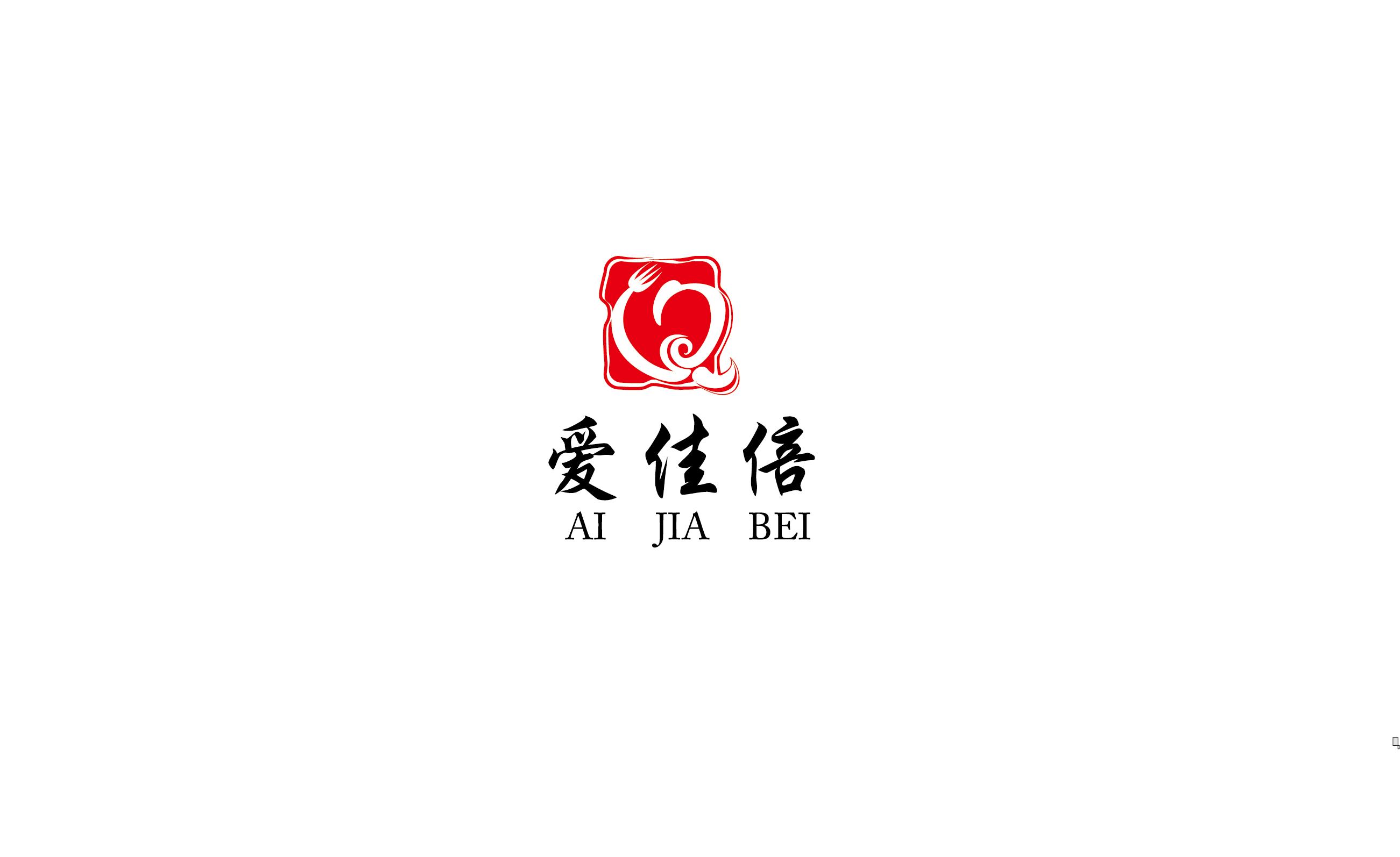 爱佳倍餐饮有限公司logo设计图片