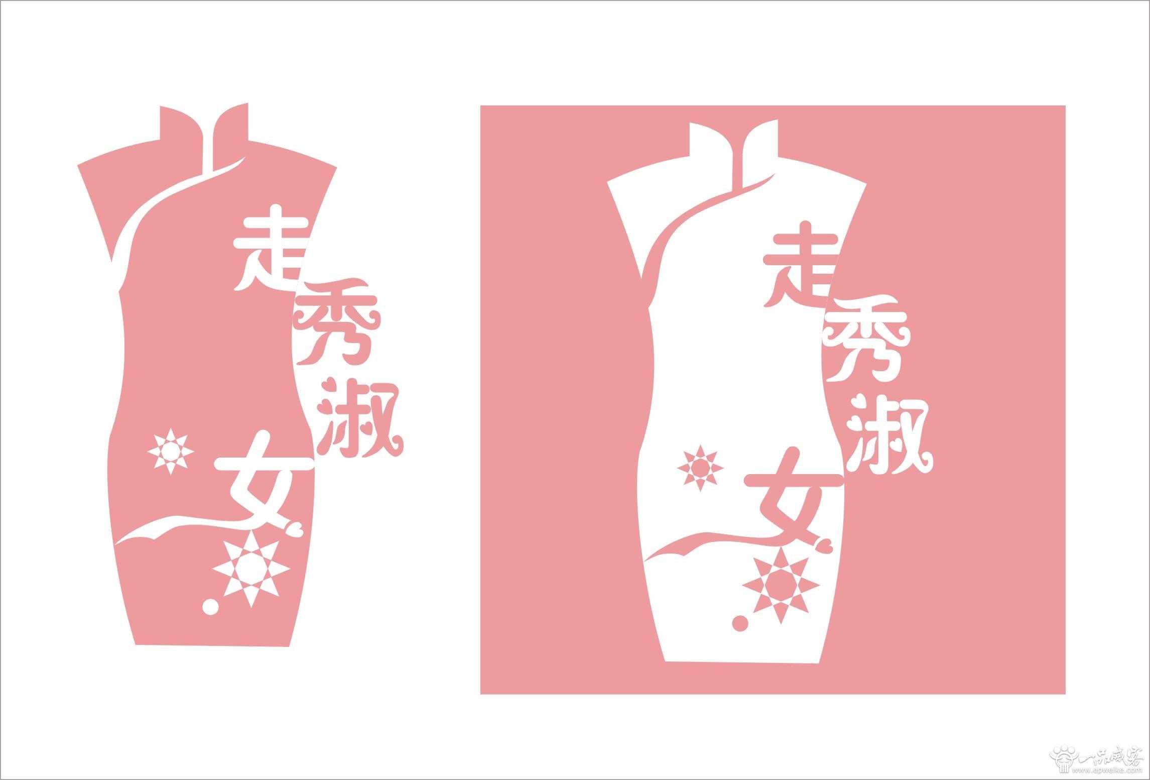 淘宝店标设计制作有哪些分类 淘宝店标设计制作的类型