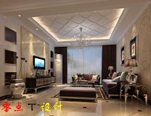 室内设计1