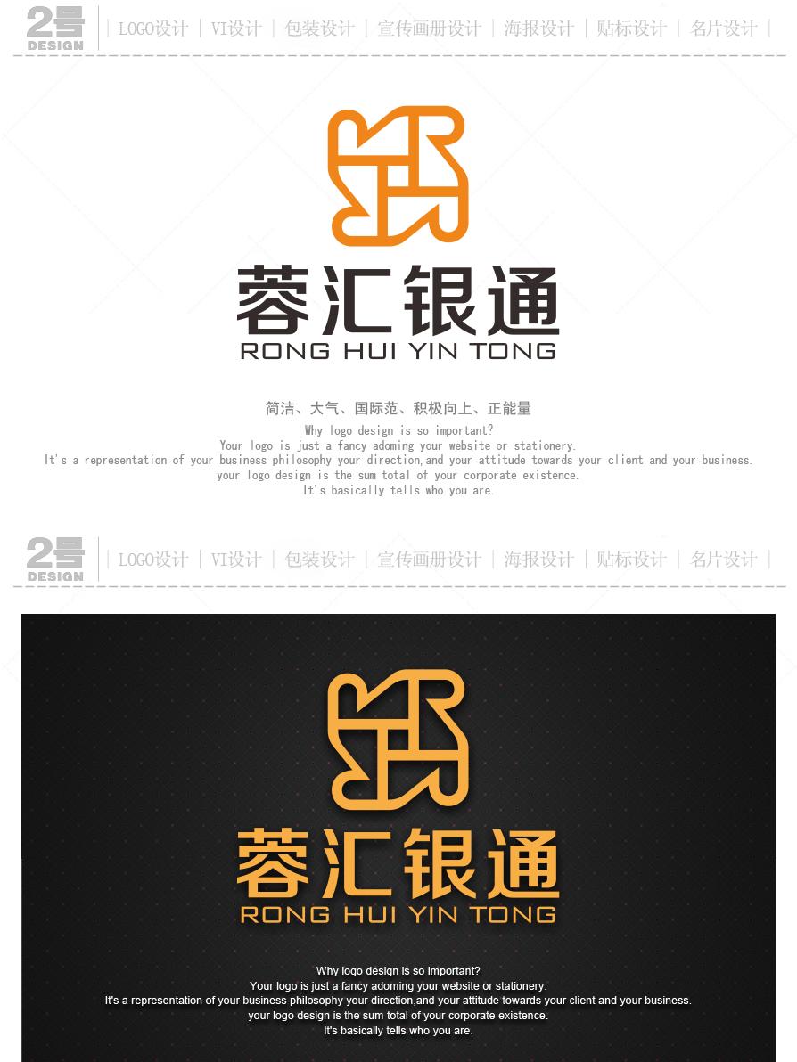 公司名字logo設計
