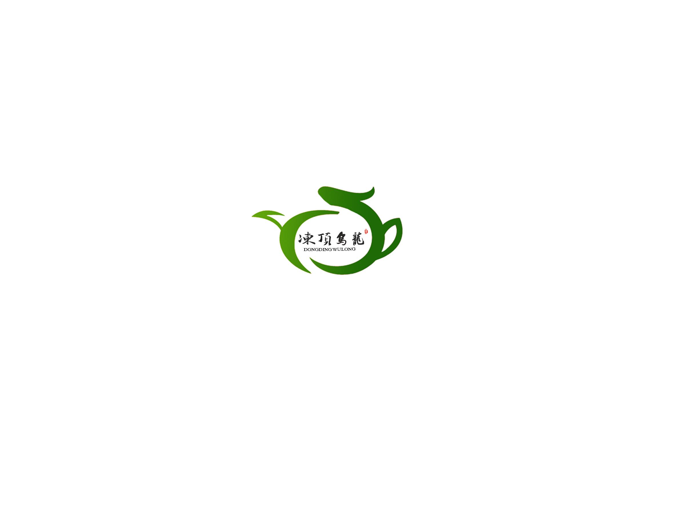 """""""冻顶乌龙""""茶叶logo设计"""