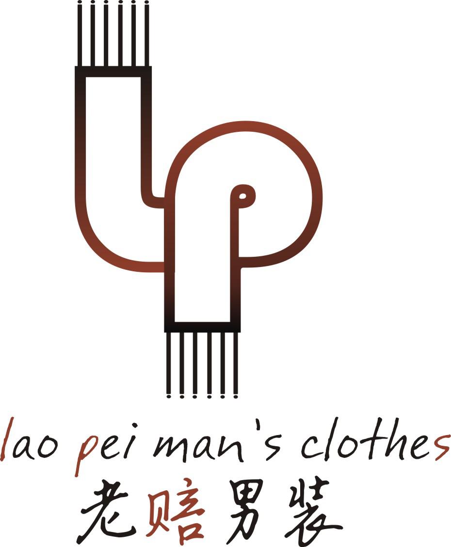 休闲服装店logo设计【能力等级从低到高】